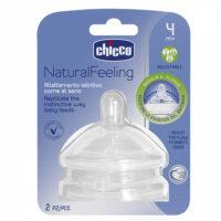 سر شیشه +4 ماه چیکو مدل Natural Feeling قابل تنظیم «Chicco»