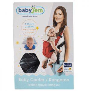 خرید آغوشی نوزاد از فروشگاه مادرآن