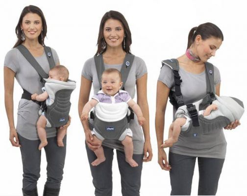 معرفی انواع آغوشی نوزاد