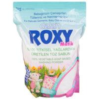 پودر صابون نوزاد لباسشویی روکسی ROXY